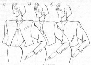 фасоны длинных рукавов с фигурными застежками