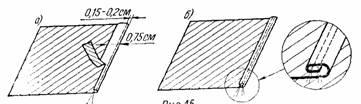 застрачивание края детали двойной машинной строчкой