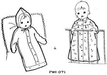 одежда для йоги стелла маккартни