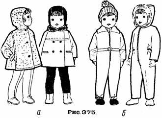 одежда для кукол не дорогая