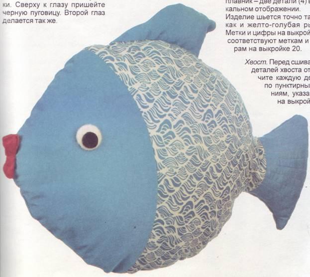 Как сшить подушку-рыбу 59