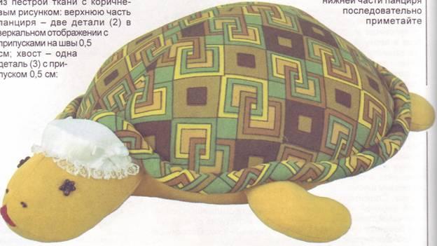 изготовление игрушки-подушки черепаха