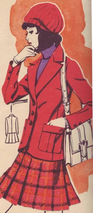 женский комбинирванный костюм