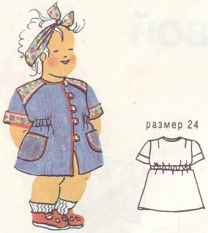 платье из джинсовой ткани для ребенка 24 размер