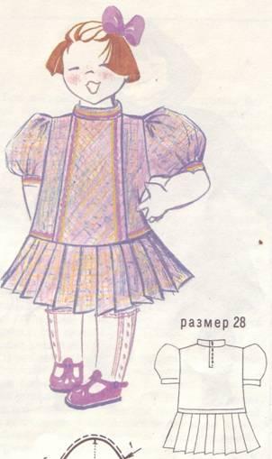 71a88dfa5fcc302 платье для девочки с короткими рукавами фонарик